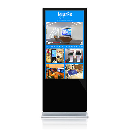 Touch screen monitor_advertising display| Touchpie